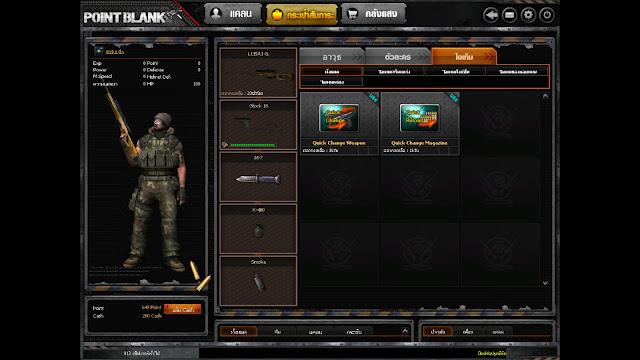เกมส์ PB อีกหนุึ่งความสนุกของเกมส์ยิงืปืนออนไลน์แนว FPS