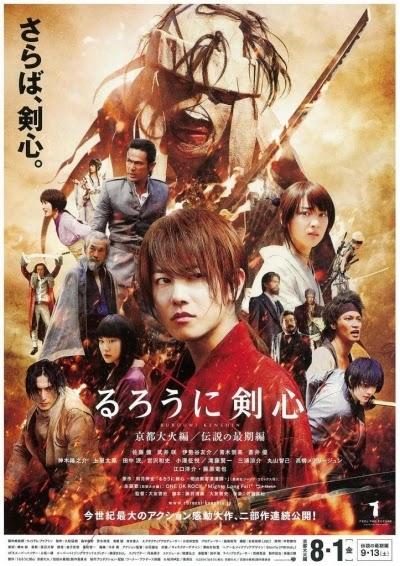 Film Rurouni Kenshin 2: Kyoto Inferno (2014)