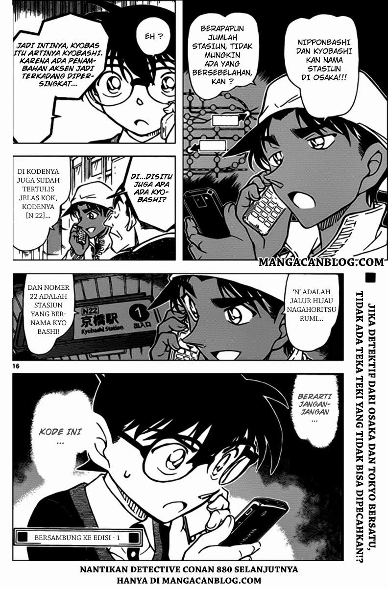 Komik detective conan 879 - master detective 880 Indonesia detective conan 879 - master detective Terbaru 16|Baca Manga Komik Indonesia|