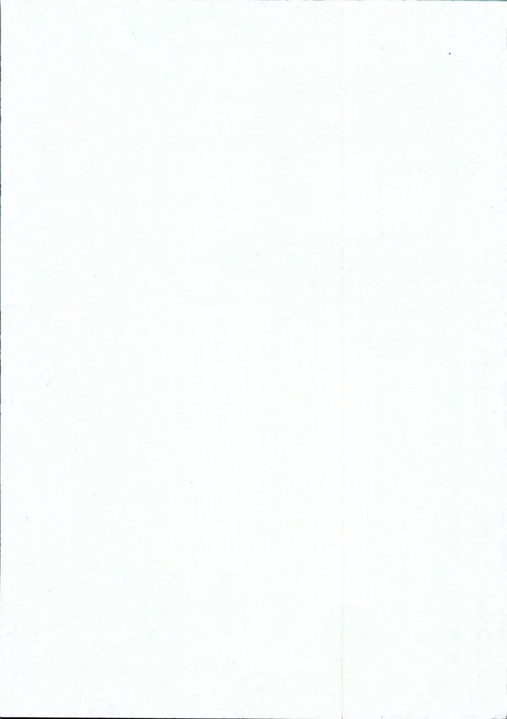 อ่านการ์ตูนออนไลน์โมโมะ กับแผนปฎิบัติการฮาเร็ม