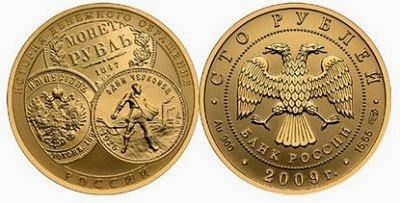 как называются люди коллекционирующие монеты