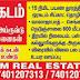 RM REAL ESTATE: DTCP Plots at ORAGADAM Near Chennai