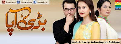 Hum TV Drama Bari Aapa