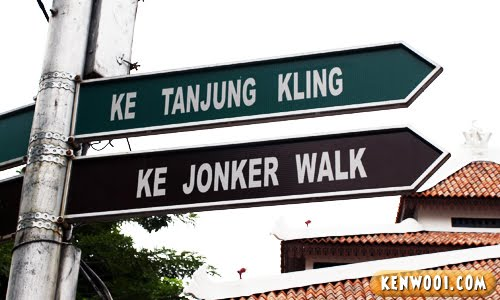 malacca road sign