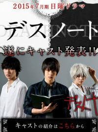 Death Note (2015) 1×08