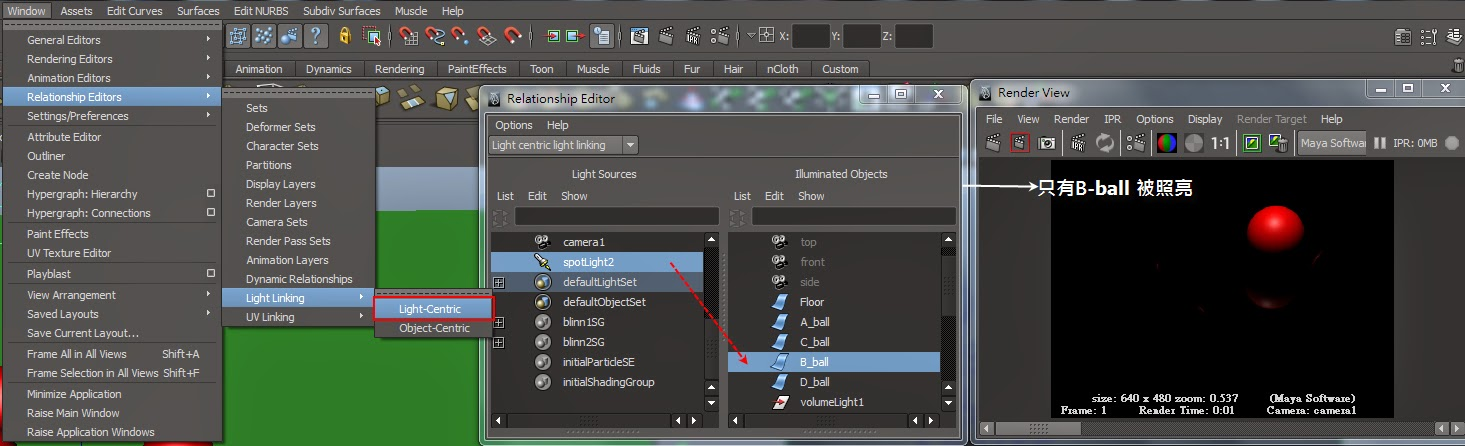 Understand Light Attribute Manipulating in Maya 09