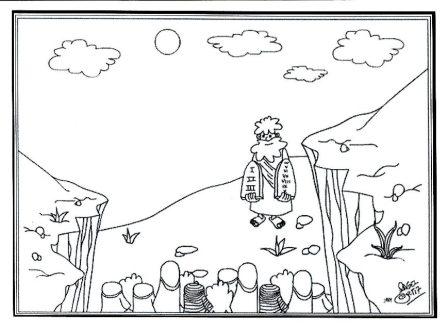 Portal Escuela Dibujo: Moises con los 10 mandamientos frente a su pueblo