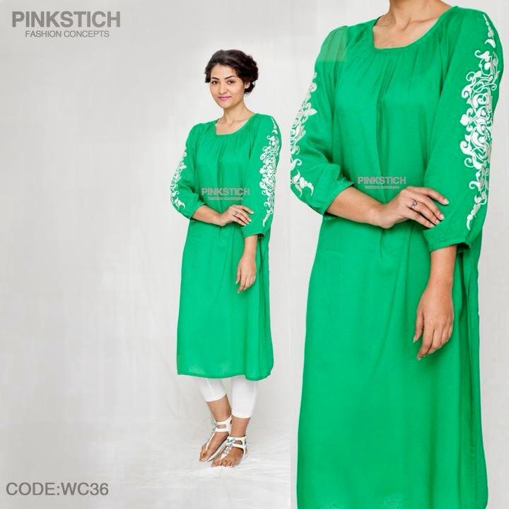 kurti-collection-2015