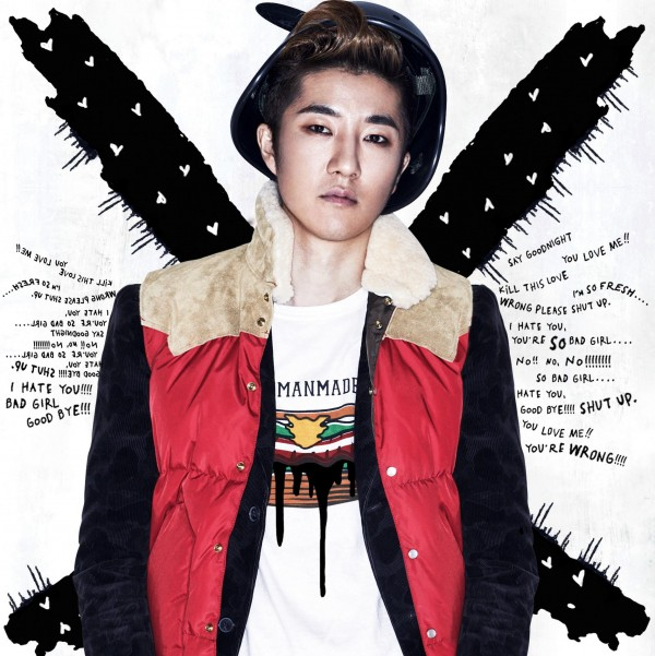 DJ Tukutz Epik High