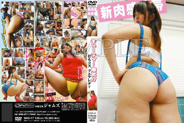 Chiharu Nakasaki SND-17