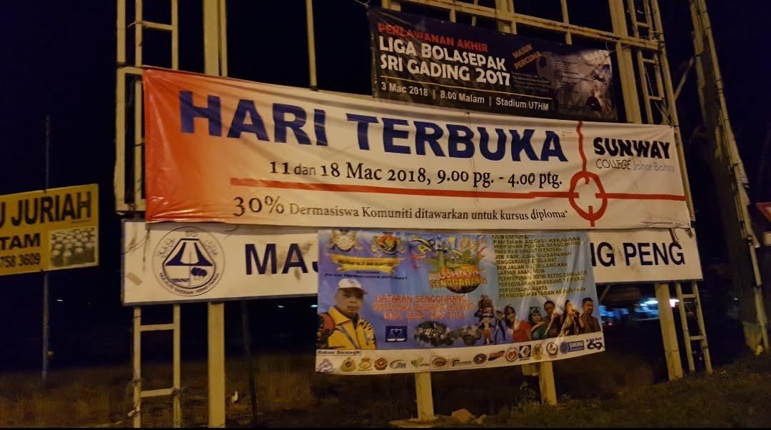 Banner Umno
