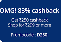 PayTM (Still Valid)  : Shop for Rs. 100 and get Cashback of Rs. 250, Rs. 250 Cashback on Rs.1000+  (New Users)