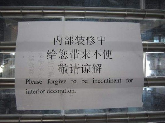 A not-so-literal translation?