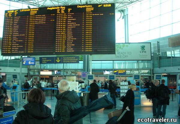 Схема аэропорта: