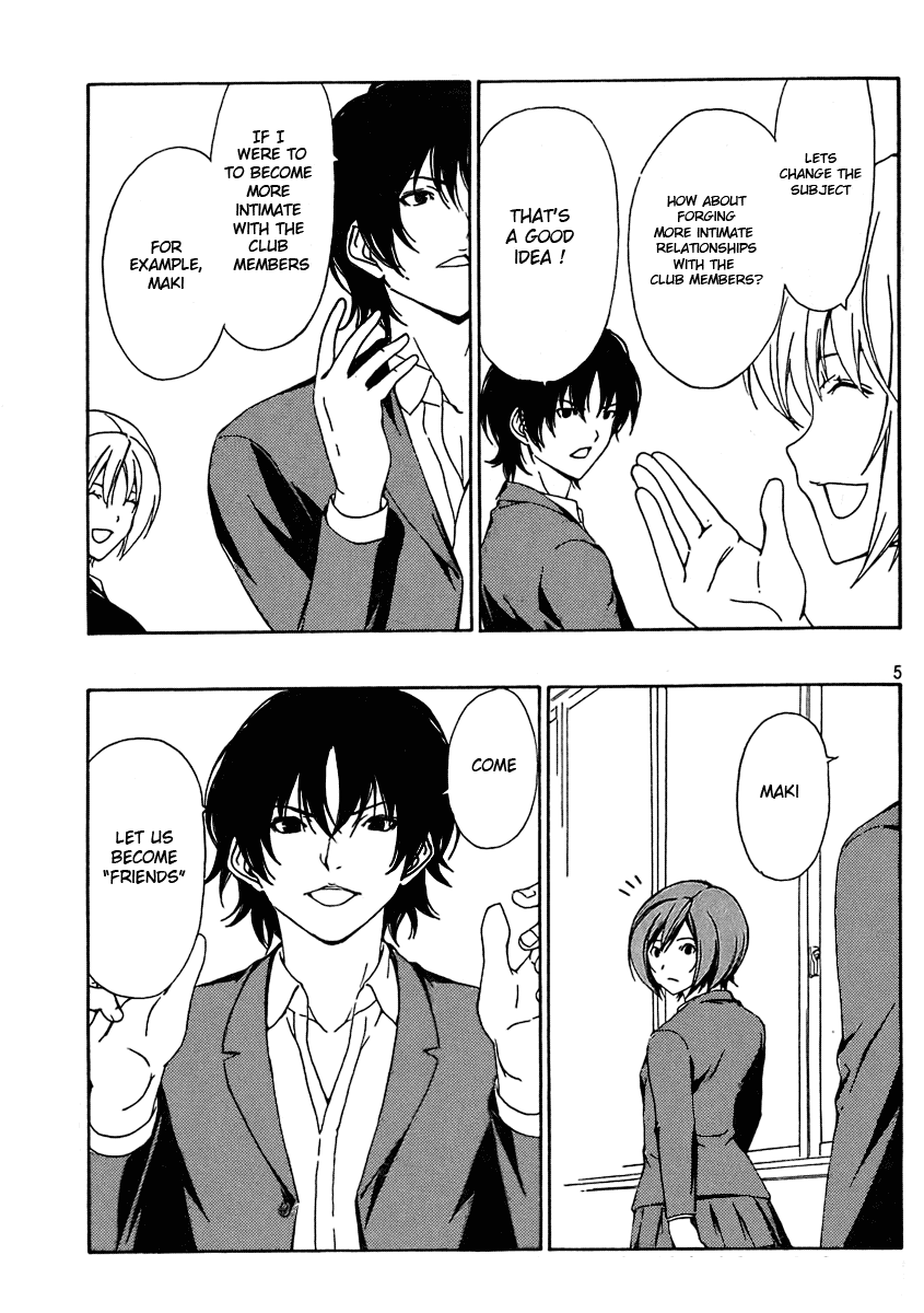 Minami-ke - Chapter 103