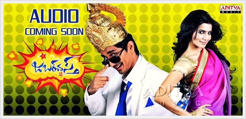 Jabardast Telugu Movie First Look Poster