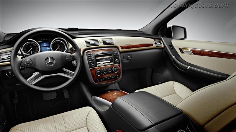 صور سيارة مرسيدس بنز R كلاس 2013 - اجمل خلفيات صور عربية مرسيدس بنز R كلاس 2013 - Mercedes-Benz R Class Photos Mercedes-Benz_R_Class_2012_800x600_wallpaper_55.jpg