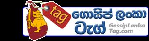 Gossip Lanka Tag - Gossip Lanka News | Lanka Tag | Lanka Gossip News | Gossip Lanka