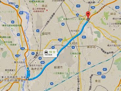 高速道路 海老名ジャンクション 横浜町田IC