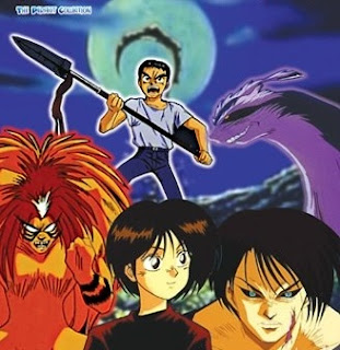 Ushio to Tora OVA Subtitle Indonesia