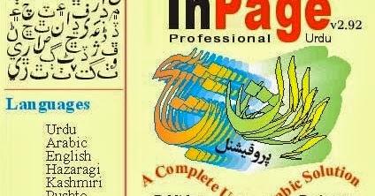 Urdu editor free download crack