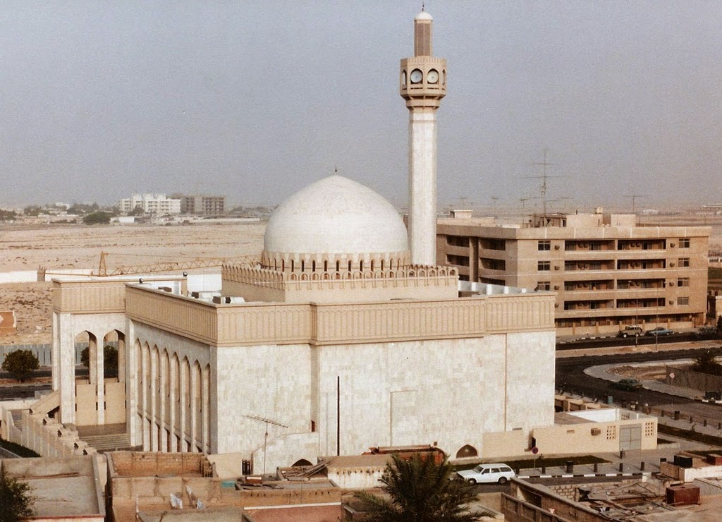 Abu Bakr Al Siddiq Mosque Doha, Qatar