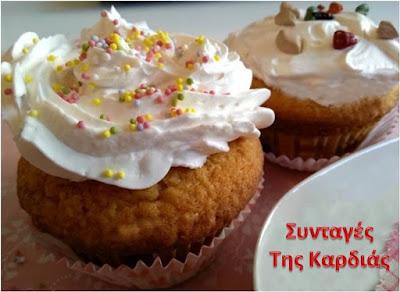Cupcakes με σταφύλια