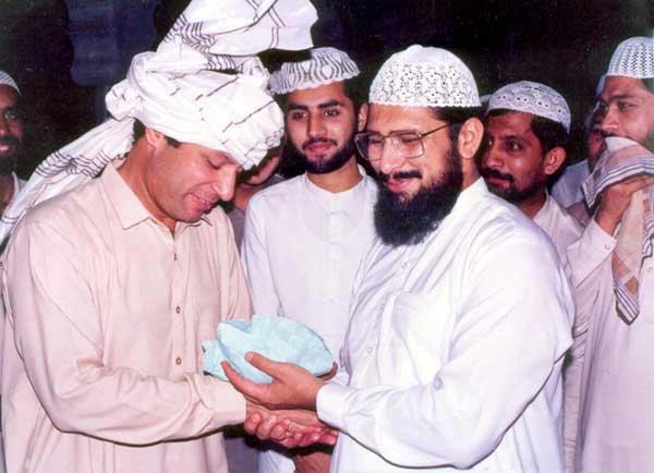 Nawaz Sharif Daughter Marriage