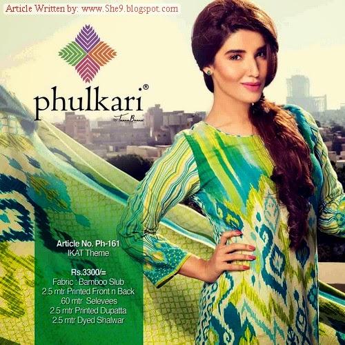 Phulkari Winter-2014 Volume 02