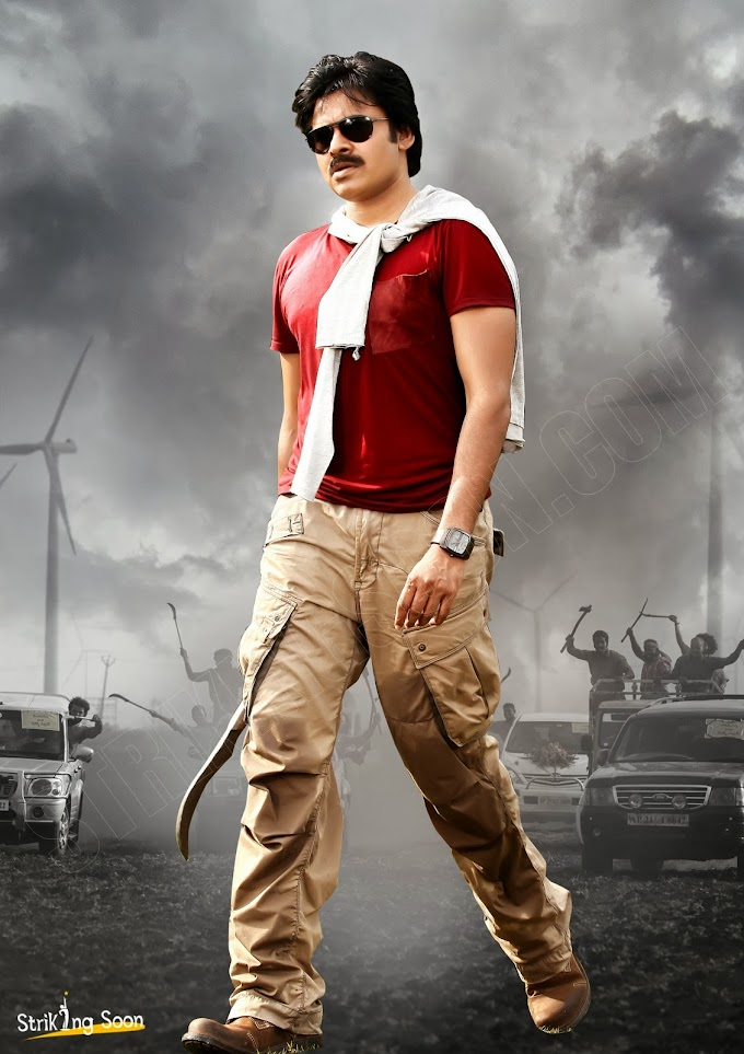 Atharintiki Daredi 2nd Day Collections - A.P Shares