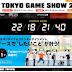 Bandai Namco announced games for TGS 2015