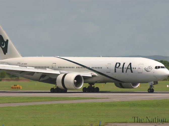 PIA officials' edu credentials checking process expedited