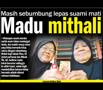 Madu mithali, masih sebumbung lepas suami mati, Jainah Diso, Abdul Aziz Asot,