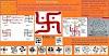स्वस्तिक का महत्त्व(Swastika of India)