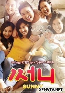 Nữ Quái Sunny - Sunny Sseo-ni