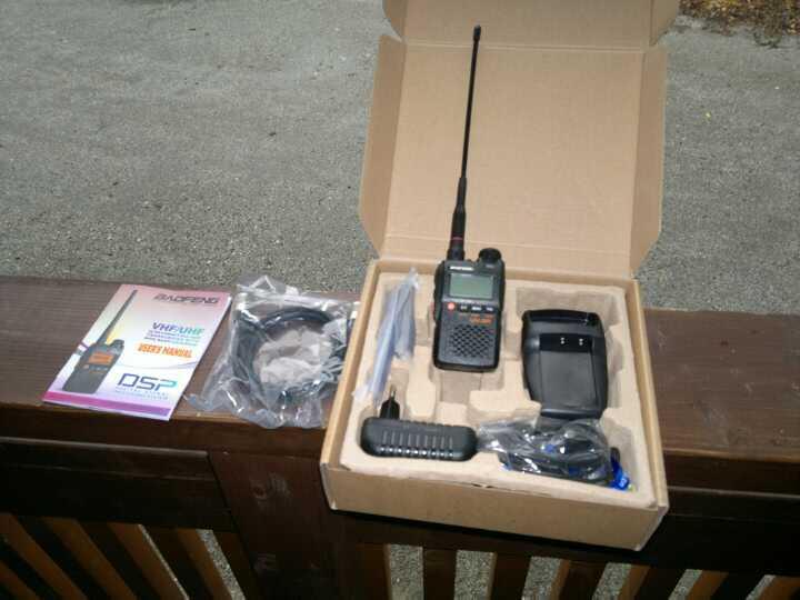 Peten radio ja elektroniikkablogi Uusi tuttavuus  Pieni bao bao