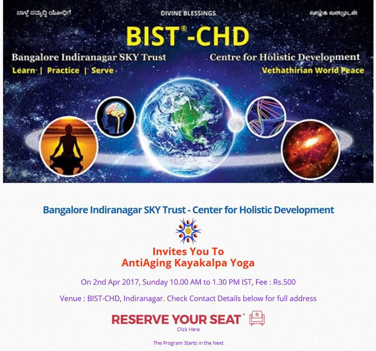 Anti Aging Kaya Kalpa Yoga