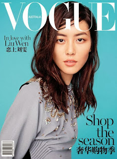 Liu Wen Vogue Magazine Cover February 2014 HQ Scans