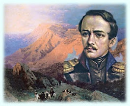 15 октября - День рождения М. Ю. ЛЕРМОНТОВА