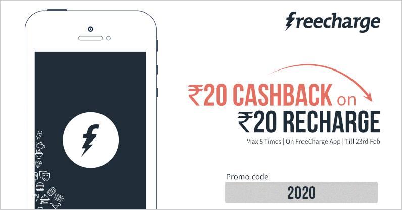 freecharge 2020 promo code