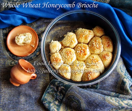 Whole Wheat Honeycomb Brioche بريوش خلية النحل بالحبة الكاملة