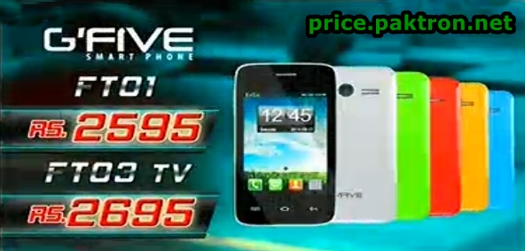 GFive mobile Phone Price