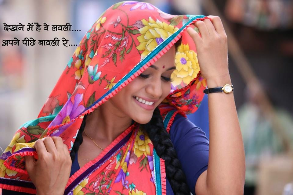 Bawari Song Lyrics From Marathi Movie Pyaar Vali Love Story