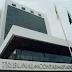 Ex-prefeitos de Guamaré são condenados ao ressarcimento de R$ 1,7 milhão
