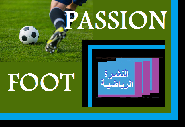 PASSION FOOT