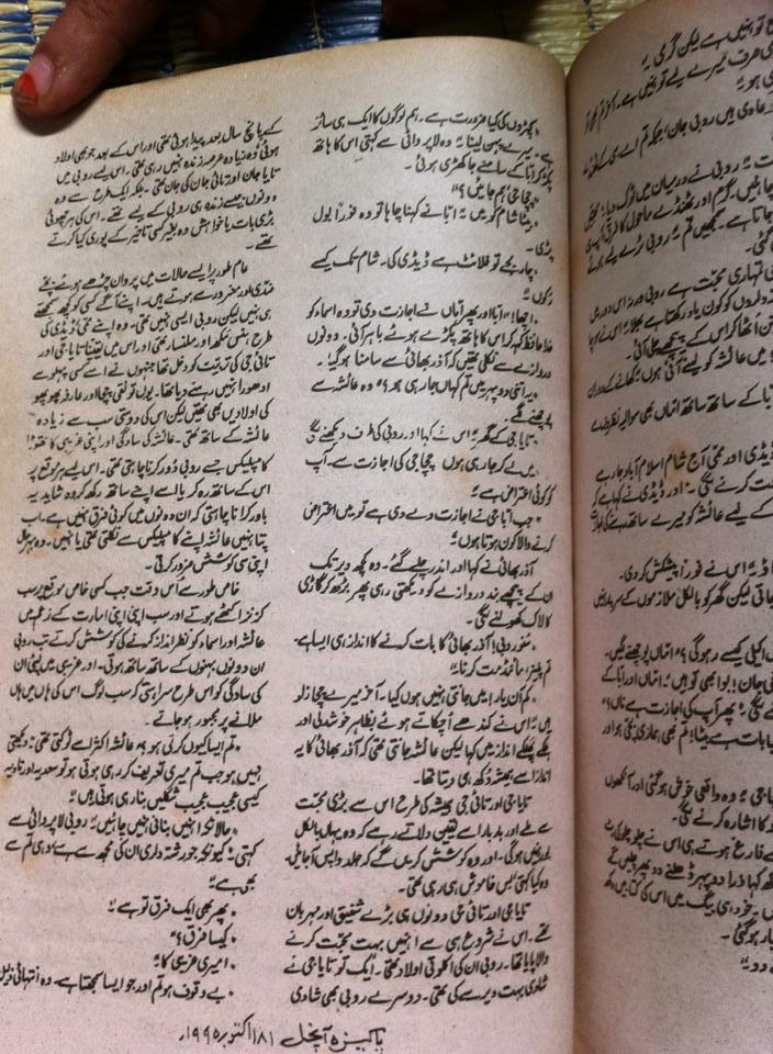 Bermuda Triangle Essay Who Was Essayas Kassahun Patang Bazi In Urdu Psalms And Proverbs Essays