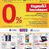 مجلة عروض مكتبة جرير قطر ابريل 2015