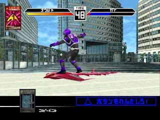 download game kamen rider ryuki ps1 full