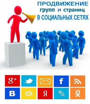 Как себя разрекламировать чтобы заинтересовать людей каталог статей интернет реклама