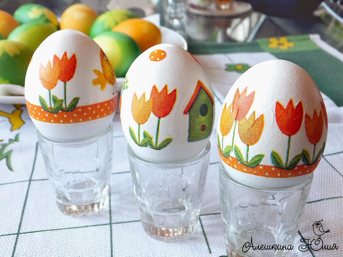 украшаем яйца